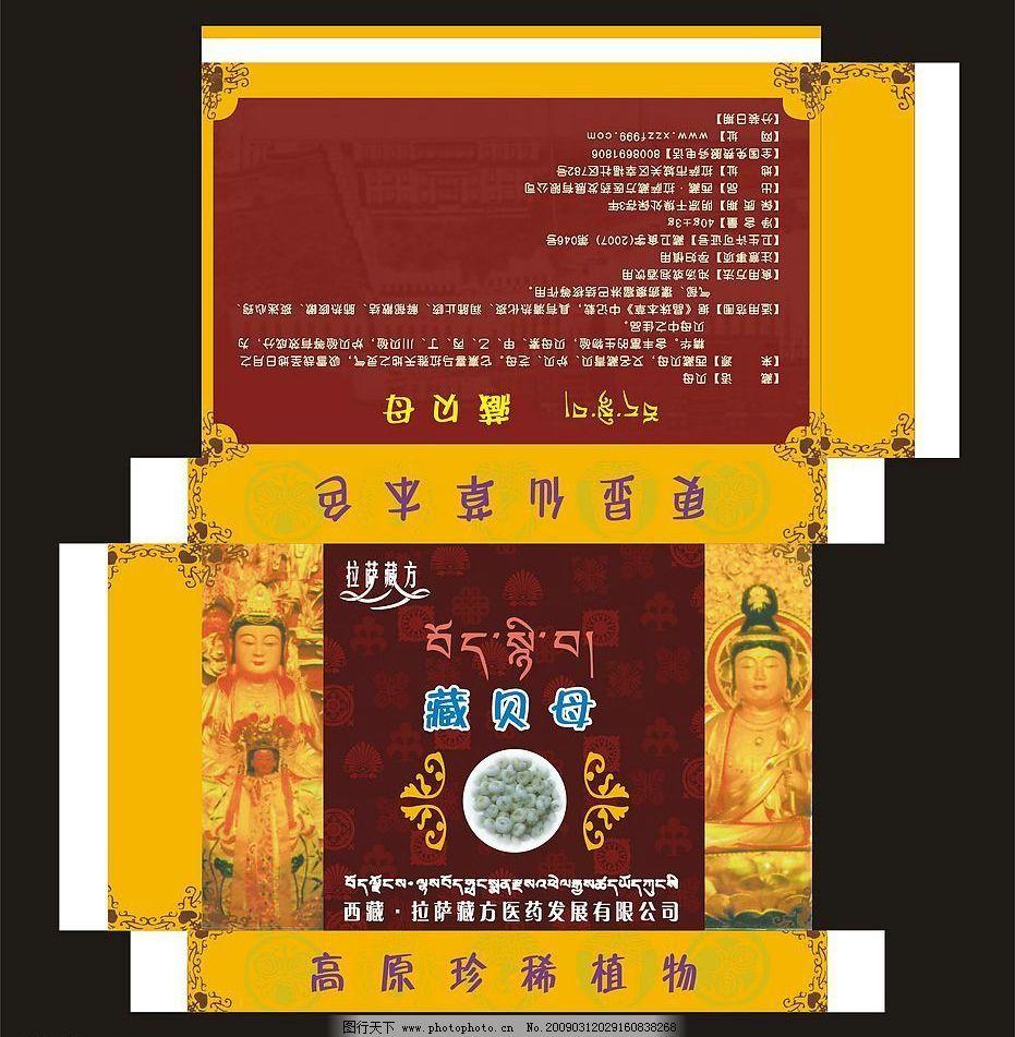 藏贝母包装 藏贝母 矢量 包装盒 藏族 藏文 古典花纹 佛像 矢量图库