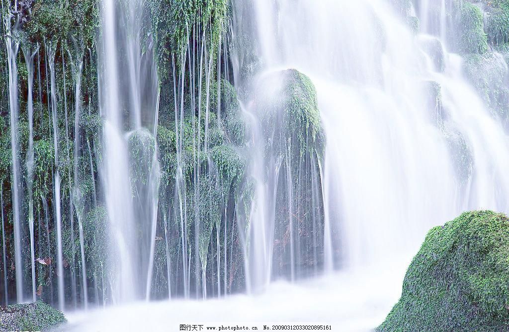 生命之水 生命之水图片免费下载 动感水滴 瀑布 山水 山水风景