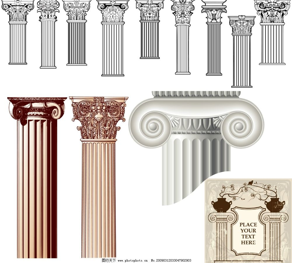 欧式古典花纹柱子图片