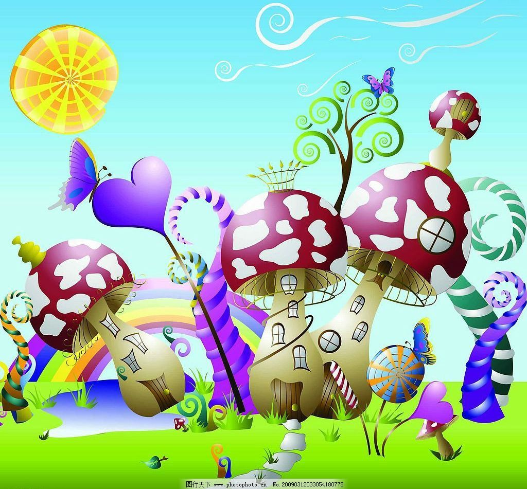 蘑菇小房子图片