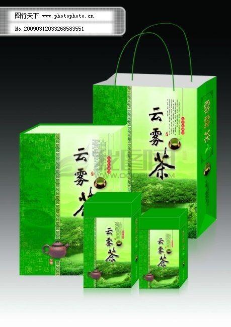 云雾茶叶盒包装设计图片