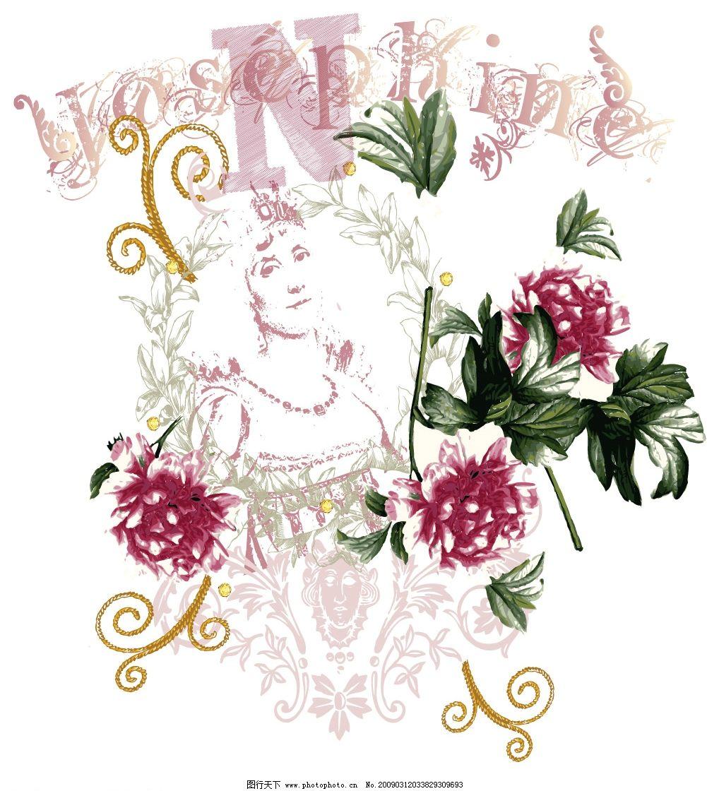 人物 花卉 图案 素材 绣花 纹样 矢量图 印花图 其他矢量 矢量素材