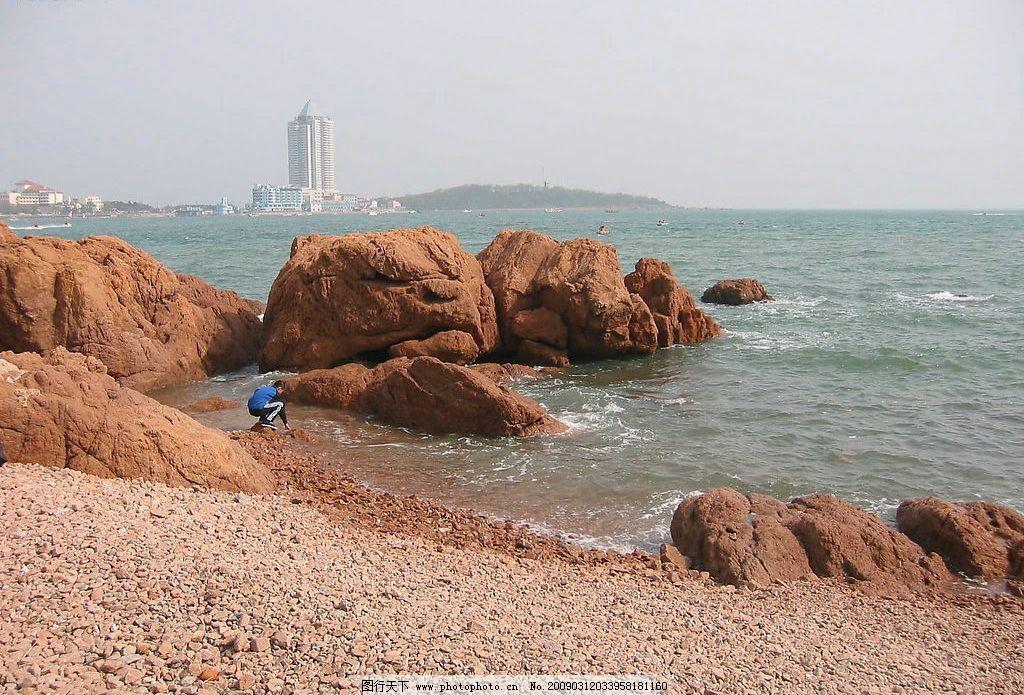 青岛风光 鲁迅公园 海边 海浪 岩石 旅游摄影 国内旅游 摄影图库 180