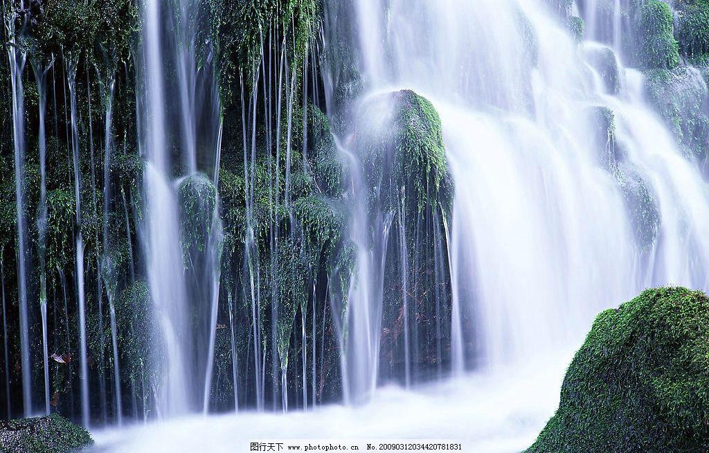 生命之水 瀑布 山水 水源 动感水滴 自然景观 山水风景 摄影图库