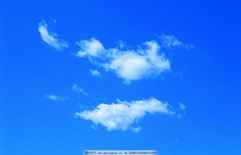 天空 蓝天 大自然 蓝色 白云 晴天 白云的玩伴 自然景观 自然风景