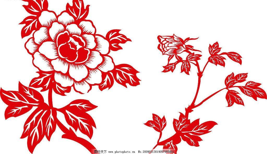 剪纸 牡丹 中国文化 文化艺术 美术绘画 矢量图库 ai