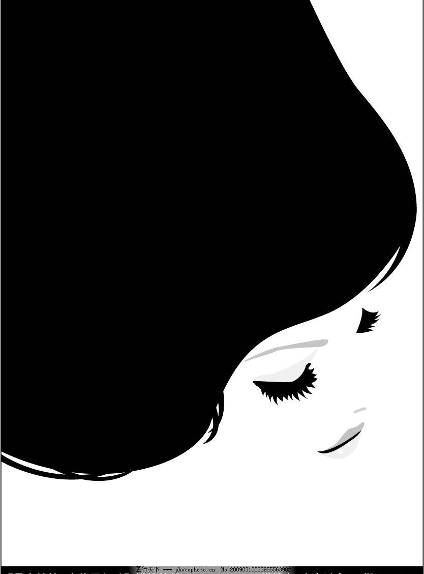 黑白美女 黑白线条 美女 广告设计 海报设计 矢量图库 ai 矢量人物
