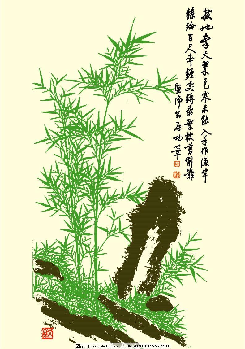 竹石图 竹子 石头 其他矢量 矢量素材 矢量图库