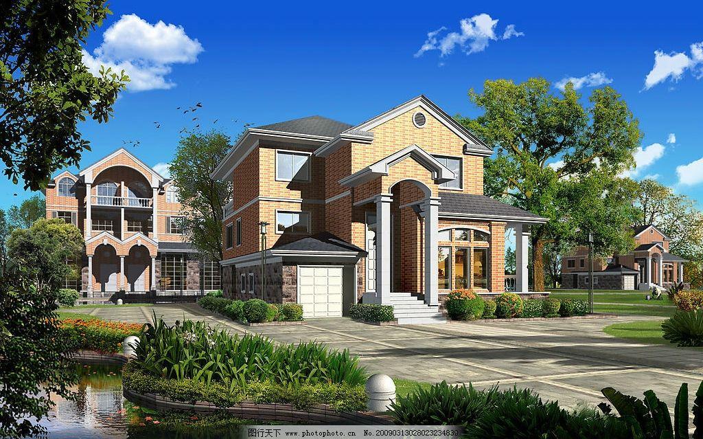 别墅 绿色 蓝天 大楼 白云 房子 高分辨率图片 水 树木 欧式建筑 最新