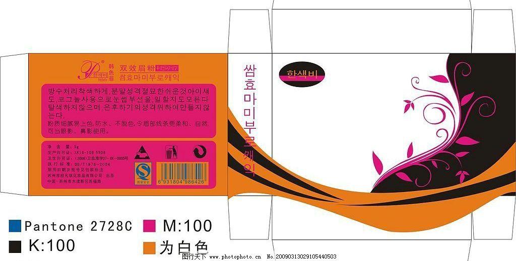 盒子 红色 包装 透明 pvc 设计 黄色 广告设计 包装设计 矢量图库 cdr