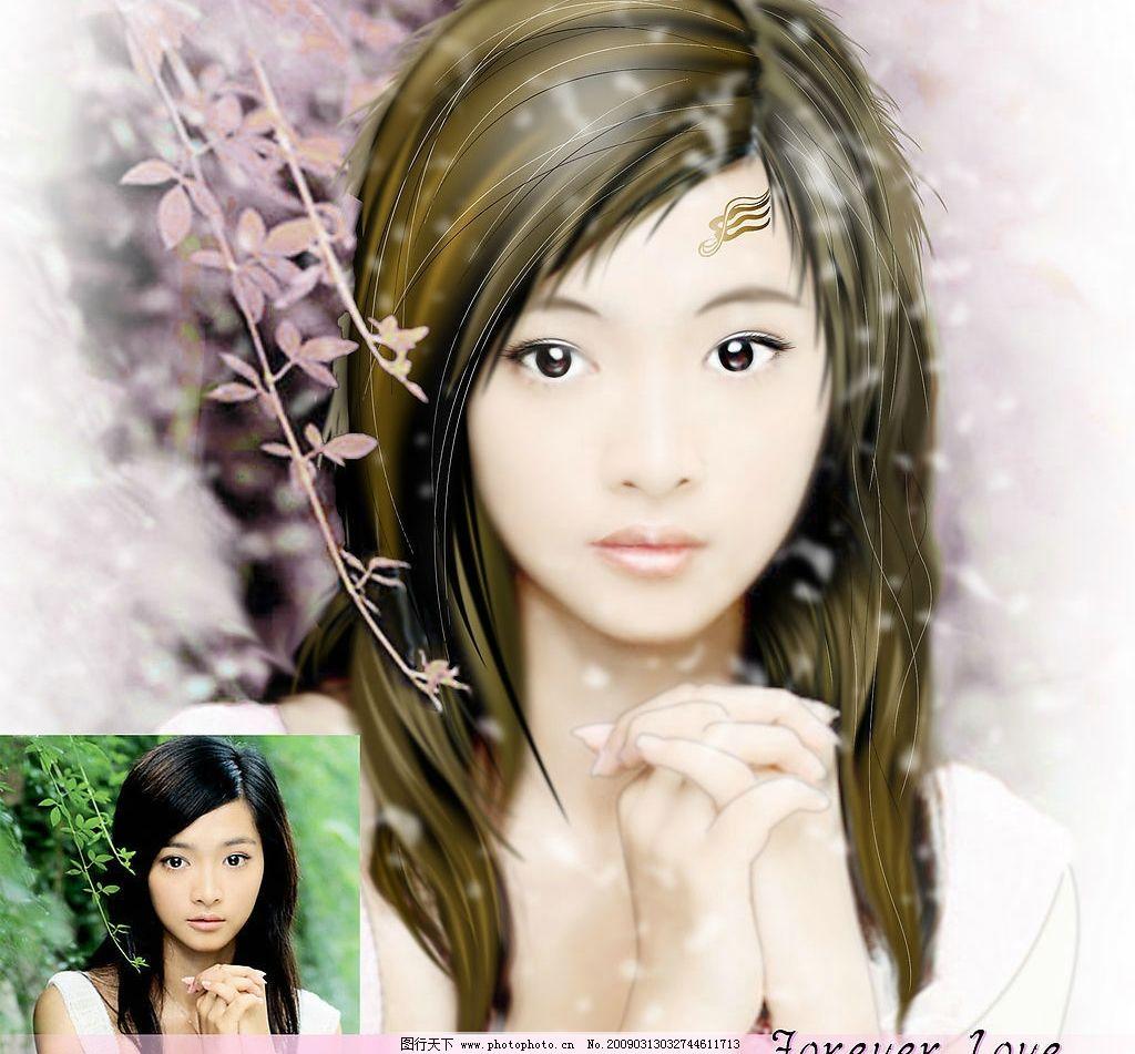 美女照片转手绘效果图片