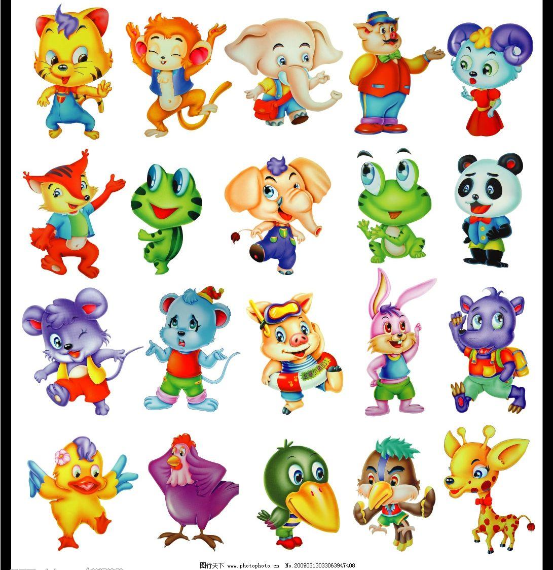 卡通 动物 生肖 十二生肖 可爱动物 动物表情 猫 猴 象 猪 羊 狐狸 青