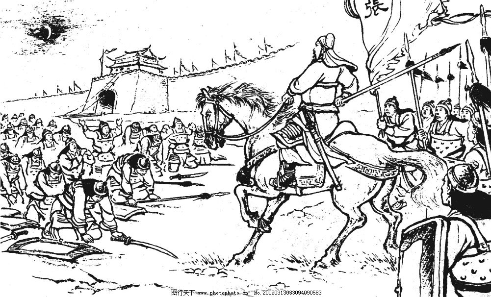 三国演义插画图片