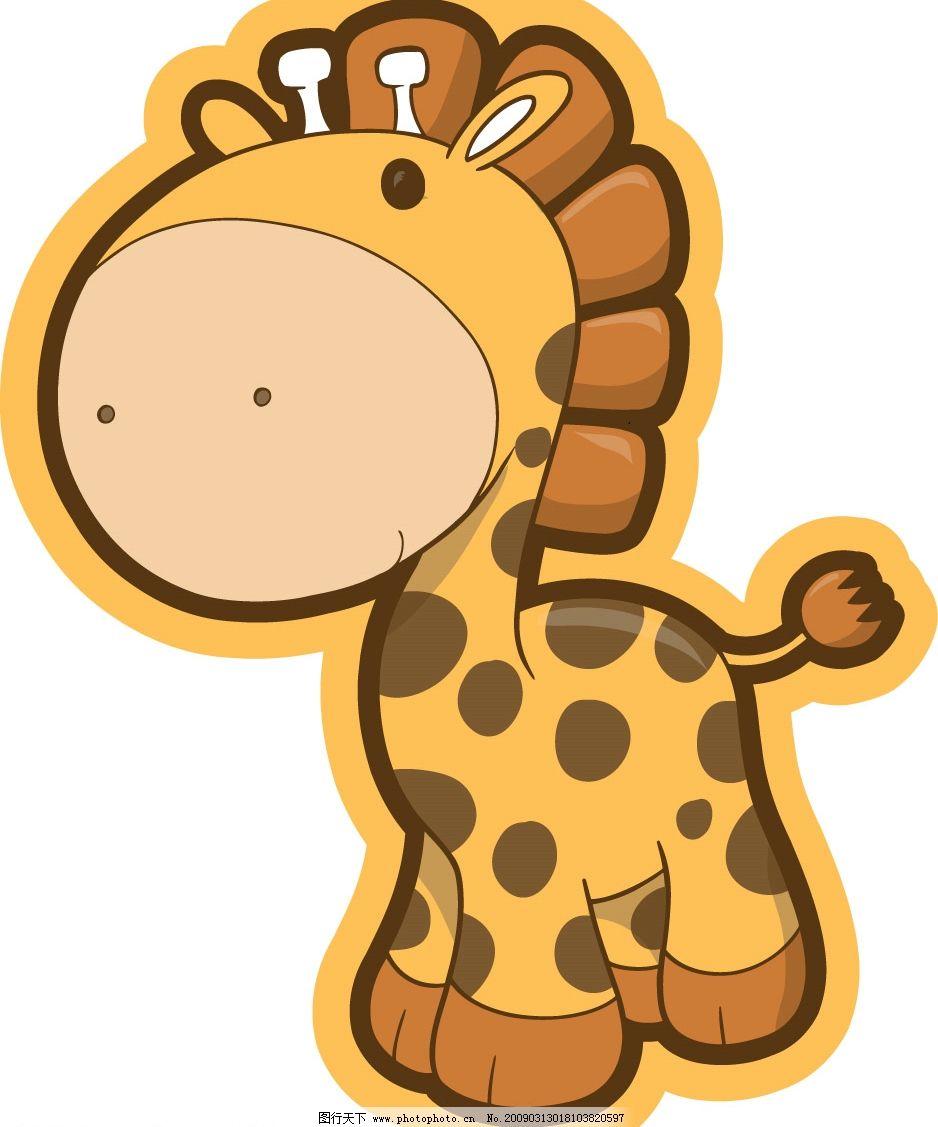 长颈鹿 其他矢量 矢量素材 矢量图库 ai 生物世界 其他生物