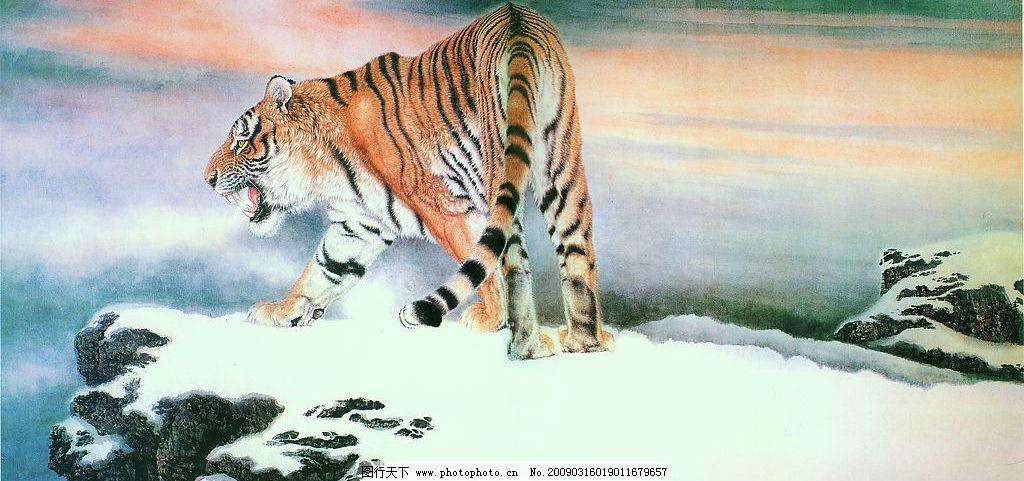 晴雪 中国工笔画 冯大中 动物 老虎 悬崖 积雪 背景 风景 天空