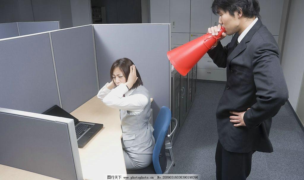 办公室人员喊喇叭图片