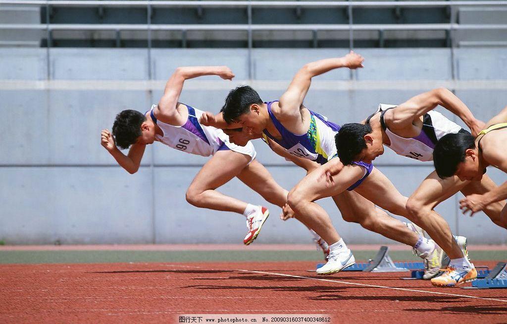 跑步 运动员 生活百科 体育用品 摄影图库 72dpi jpg
