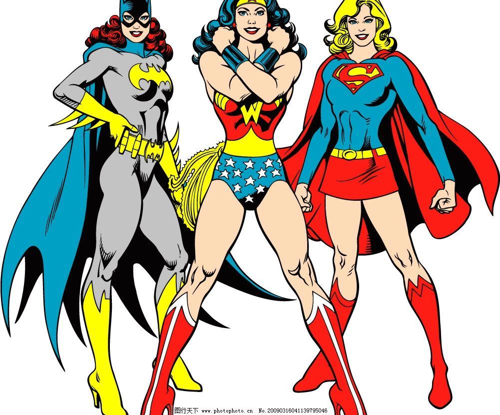 手绘女超人 超人 蝙蝠侠 美女 女性 红色 腰带 严眼罩 披风 靴子 矢量