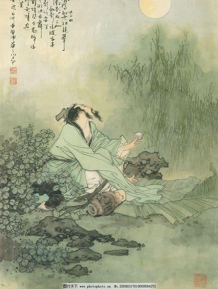 古画 古诗图 李白 月下独酌 花间一壶酒 独酌无相亲 素材 文化艺术