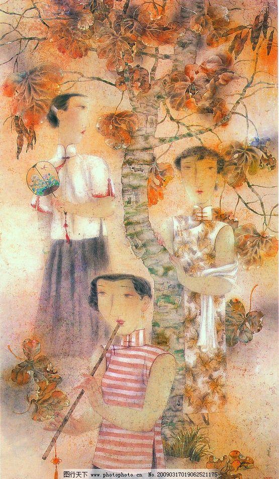 马小娟 人物 古代美女 仕女 梧桐树 树叶 萧 扇子 旗袍 文化艺术 绘