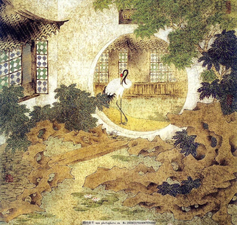 工笔 花鸟 庭院 池塘 假山 莲花 树木 仙鹤 文化艺术 绘画书法