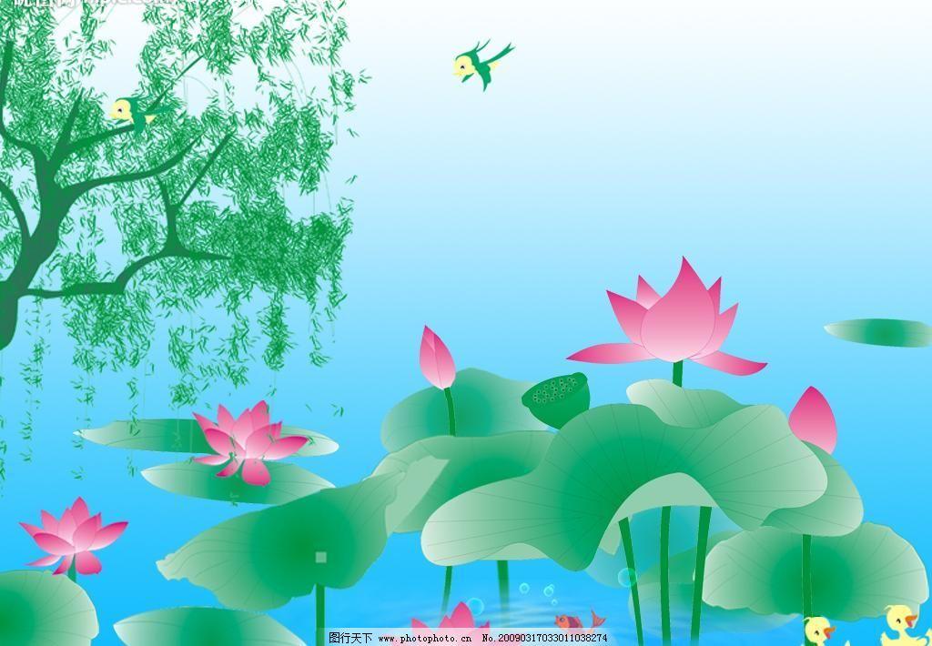 风景 荷花 荷塘风景 荷叶 莲蓬 柳树 气泡 原创手绘高清素材素材下载