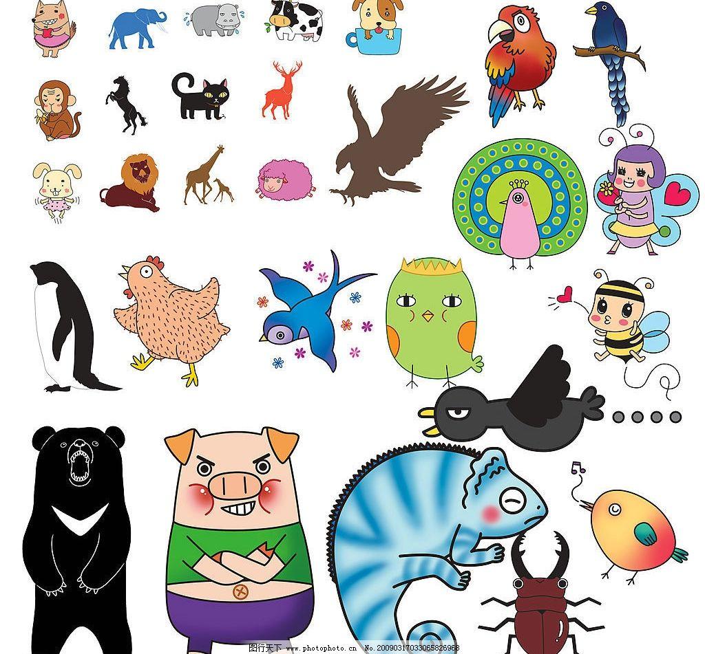 手绘q板动物可爱