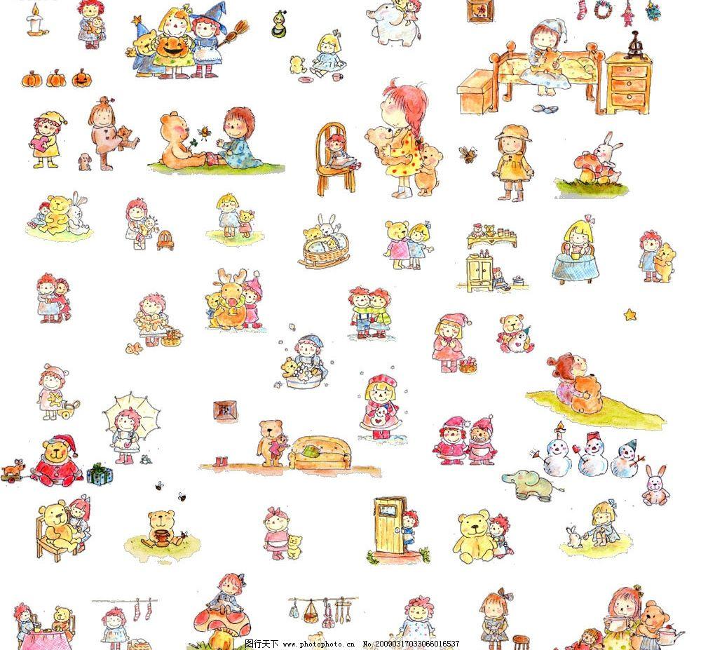可爱小女孩系列 女孩 手绘 小熊 可爱 玩具 蘑菇 大象 南瓜 雪人 兔子