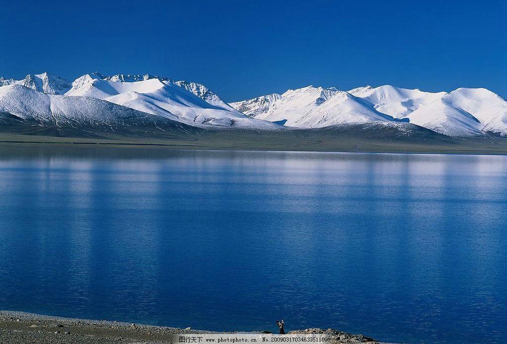 雪山湖 雪山 湖泊 蓝天 自然景观 风景名胜 摄影图库 72dpi jpg