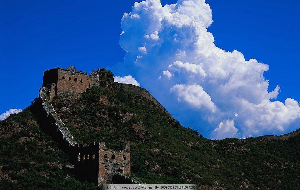 中国长城 长城 万里长城 自然景观 风景名胜 摄影图库 350dpi jpg