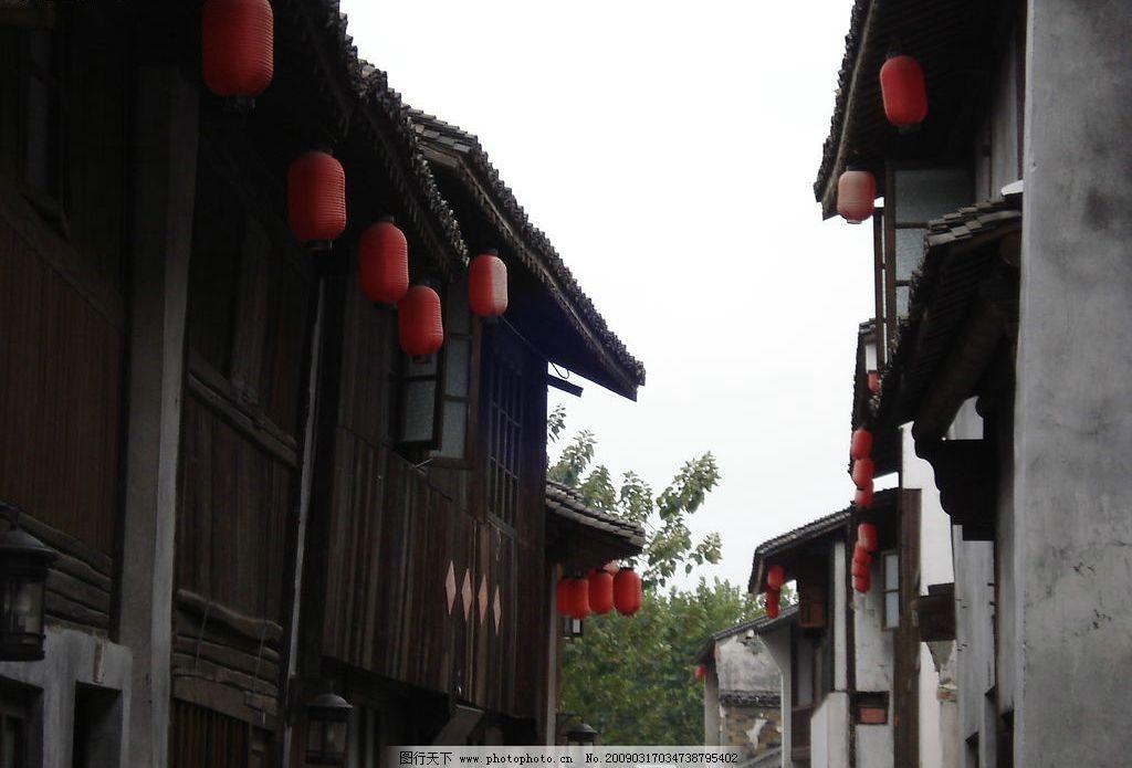 壁纸 风景 古镇 建筑 街道 旅游 摄影 小巷 1024_695