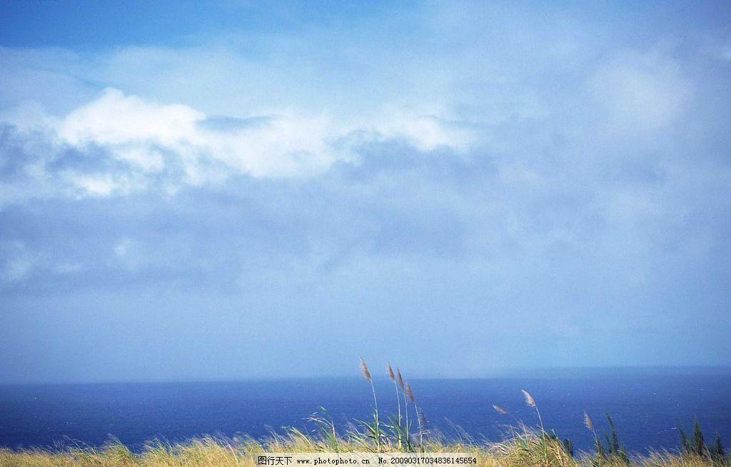 天空 蓝天 白云 草地 大海 自然景观 自然风景 摄影图库 72dpi jpg