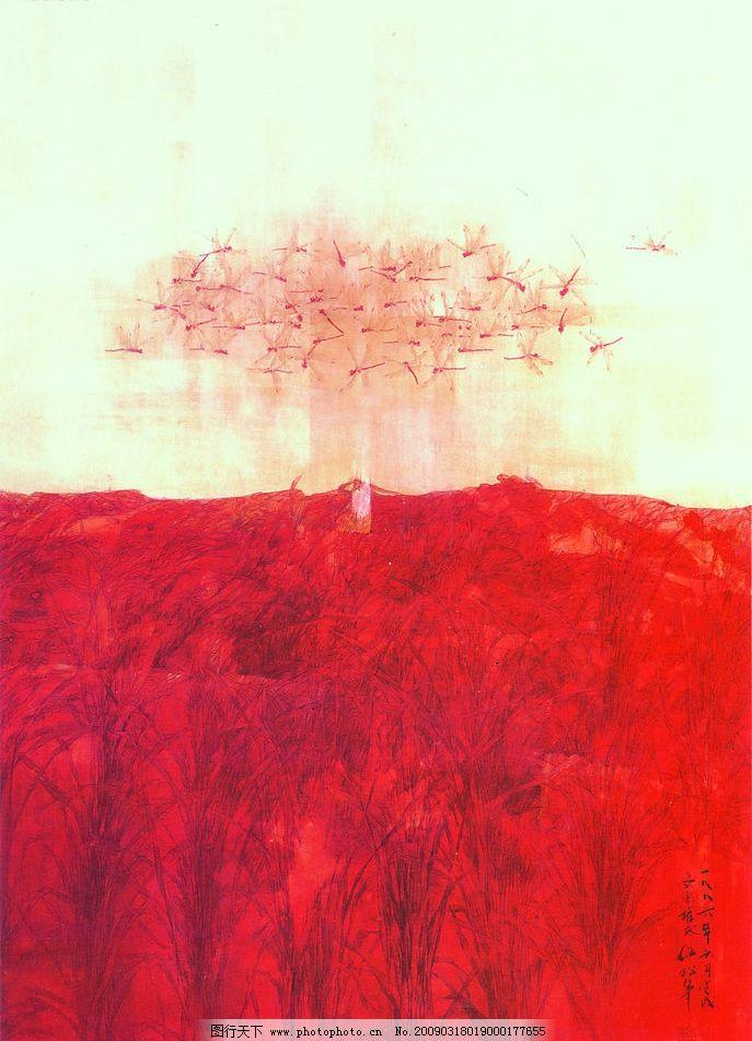 红蜻蜓 中国工笔画 背景 权伍松 风景 抽象 文化艺术 绘画书法 设计