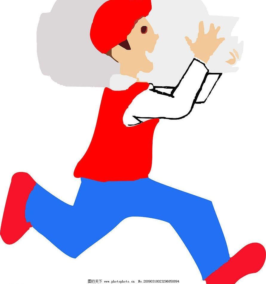送煤气 卡通人物 背 煤气瓶 跑 矢量人物 职业人物 矢量图库 cdr