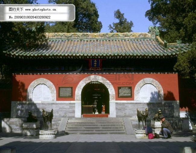 建筑物风景免费下载 古代宫廷8 图片素材 风景|生活|旅游|餐饮
