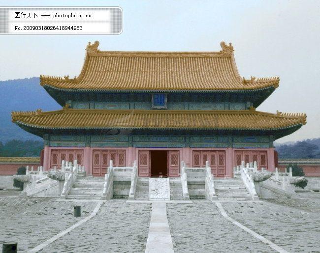 建筑物风景免费下载 古代宫廷 图片素材 风景|生活|旅游|餐饮