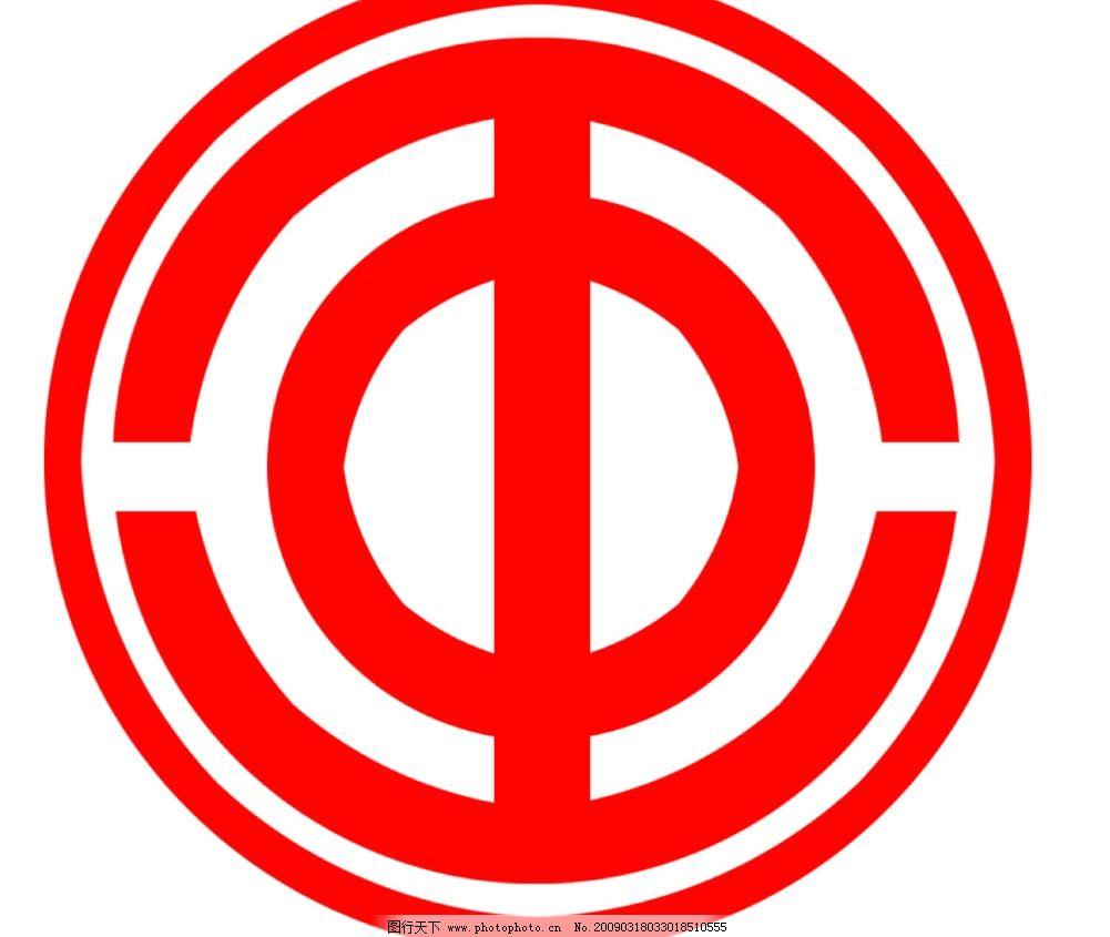 工商银行商标标志 psd分层素材 源文件库 150dpi psd