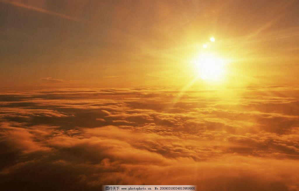 天空 太阳 白云 光线 自然景观 自然风景 摄影图库 350dpi jpg