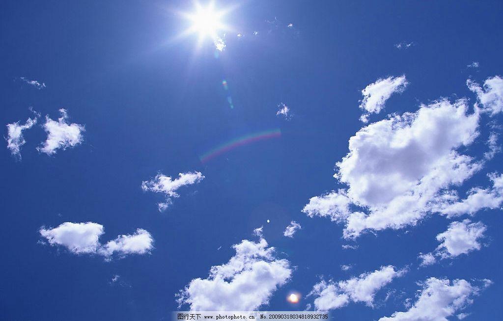 天空 蓝天 白云 太阳 光线 自然景观 自然风景 摄影图库 350dpi jpg