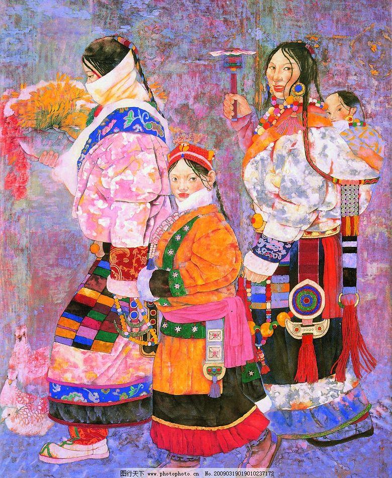 吉祥如意 中国工笔画 背景 宫建华 人物 少数民族 少女 村姑 藏族