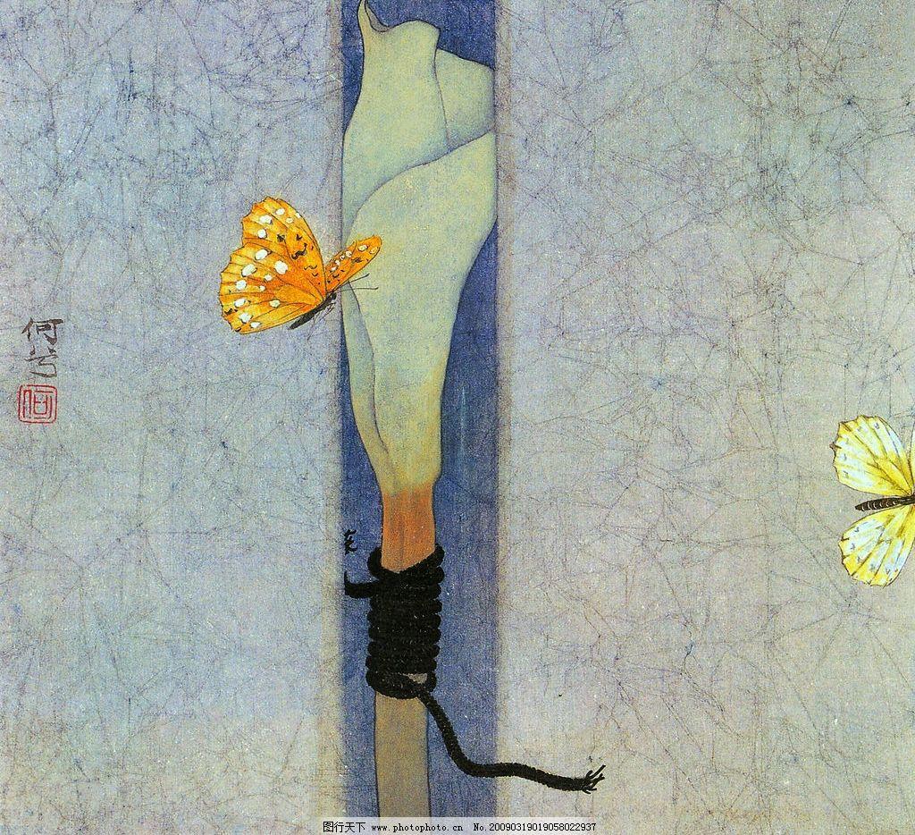 被缚的马蹄莲 中国工笔画 背景 何曦 蝴蝶 底纹 艺术 花鸟画 书法
