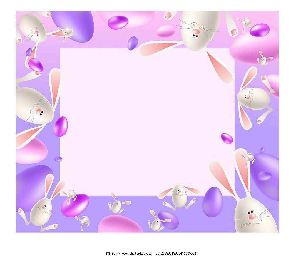 ppt 背景 背景图片 边框 模板 设计 相框 1024_871