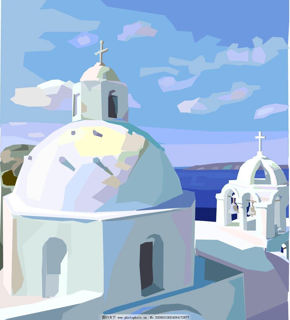 希腊风情 建筑 风景 房子 油画 静景 建筑景观 矢量图库