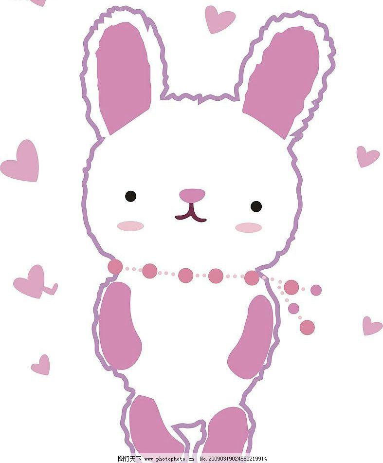 光盘手工制作大全做兔子