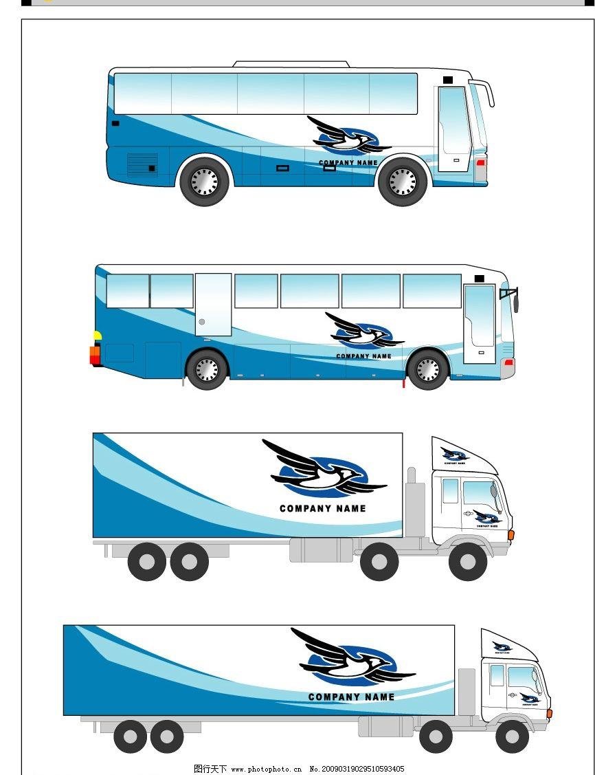 vi手册车辆 vi 车 汽车 公车 货车 广告设计 矢量图库 cdr