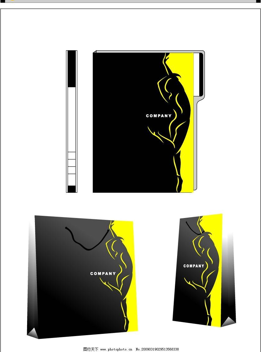 手袋 vi 广告设计 矢量图库 cdr