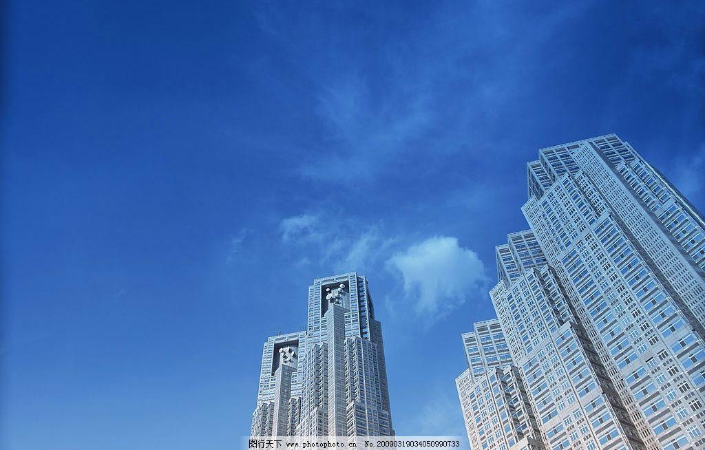 商业都市 东京 横滨 高楼 大厦 城市 现代 发达地区 旅游 摄影