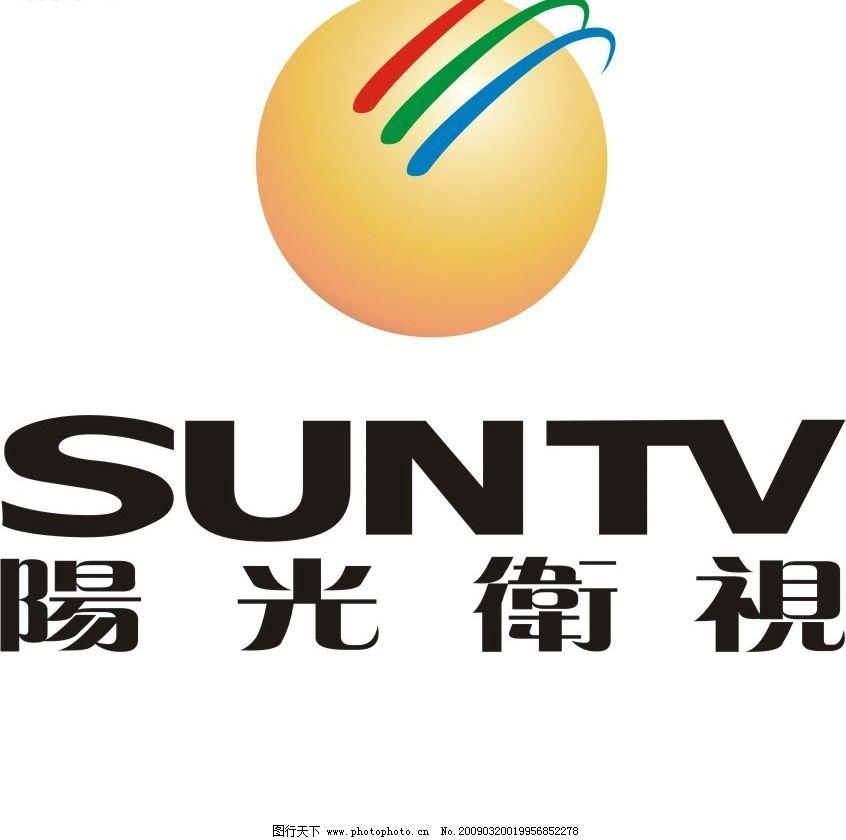 电视台logo2图片