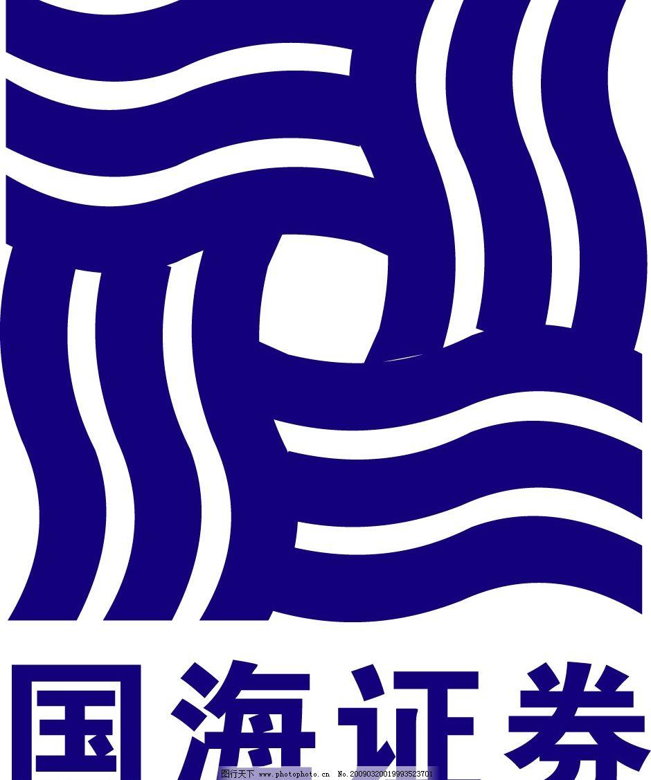 国海证券logo图片
