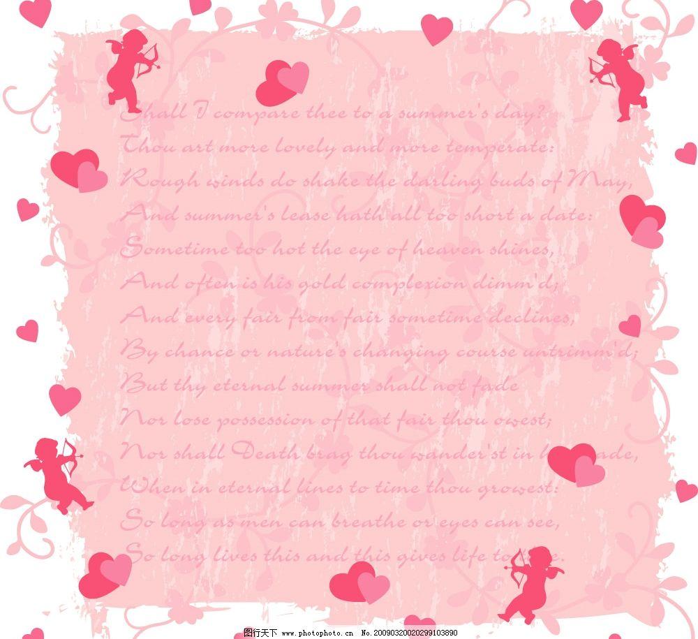 花纹信纸 纸张 情人节 线条 天使 心 底纹背景 矢量图库